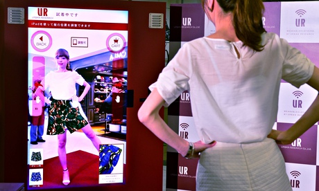 A model demonstrates a virtual fitting room