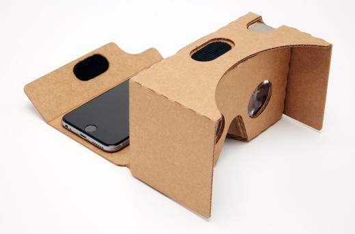 cardboard_2x519